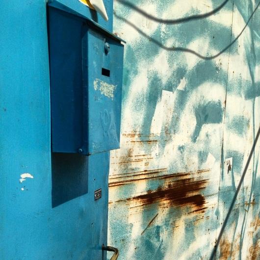 תיבתדוארכחולה